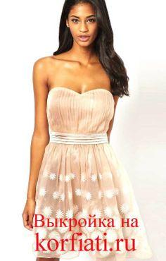 Coser Como Un vestido de gasa