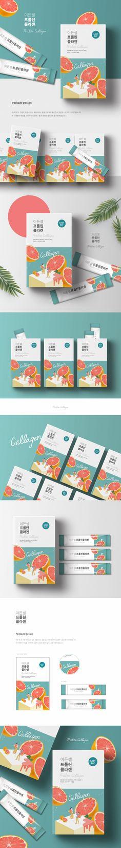패키지디자인 포트폴리오 보기 | 패키지 디자인 외주 | 디자인공모전 | 라우드소싱 Magazine Layout Design, Book Design Layout, Box Design, Page Design, Yearbook Pages, Yearbook Layouts, Yearbook Spreads, Brand Packaging, Packaging Design