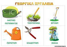 Autumn Crafts, Spring Crafts, Activities For Kids, Kindergarten, Projects, Blog, Log Projects, Blue Prints, Children Activities