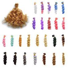 15x100 cm diy kręcone falista wig włosów dla 1/3 1/4 1/6 bjd SD Lalki Multicolor Akcesoria Najlepszy Prezent Kolekcja dla Lalki Dziewczyna Kochanka(China (Mainland))