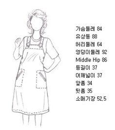 Estilo Boho, Pattern Drafting, Pattern Making, Sewing Patterns, How To Make, Clothes, Charts, Korean, Blog