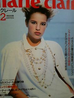 Anate Tamnder 1986 Beautiful Cover, Model Pictures, Covergirl, Chanel, Brooch, Japan, Magazine, Google Search, Fashion