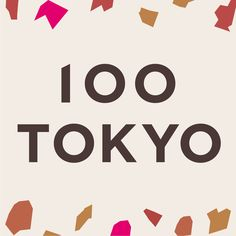 100 Tokyo's listings of the city's coolest tourist destinations, events, shops, products, restaurants, hotels and more.