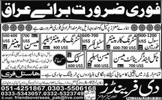 Civil Fore Man,Carpenter, Cook .Steel Fixer and Skilled Worker Required Iraq Jobs