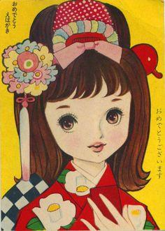 Kishida Harumi