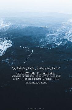 Hadith Quotes, Allah Quotes, Quran Quotes, Prayer Quotes, Hijab Quotes, Muslim Quotes, Religious Quotes, Allah Islam, Islam Quran