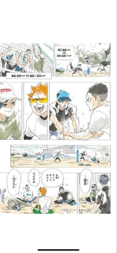 Haikyuu Manga, Anime People, Kuroko, Lost, Random, Drawings, Women, Love Couple, Sketches