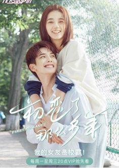 Korean Drama Romance, Korean Drama List, All Episodes, Watch Full Episodes, Kdrama, Chines Drama, Alien Girl, W Two Worlds, Thai Drama
