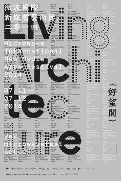 Dark Side of Typography Graphic Design Layouts, Graphic Design Posters, Typography Inspiration, Design Inspiration, Communication Design, Editorial Layout, Japanese Design, Typography Poster, Lettering Design