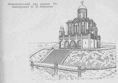 Картинки по запросу церковь покрова на нерли