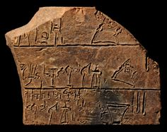 A Linear B tablet from Knossos recording precious metal vessels in the shape of bull's heads and cups, around 1375-1350 BC.. Ashmolean Museum; Sir Arthur Evans: Collections