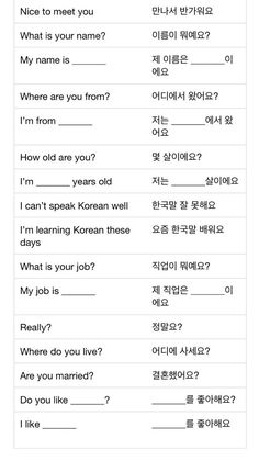 - Posts tagged easy to learn korean Korean Words Learning, Korean Language Learning, Korean Language To English, English Grammar, Easy Korean Words, Korean English, English English, German Language, Spanish Language