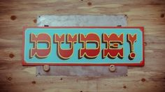 A promo video for our new font at Lost Type:  http://www.losttype.com/dude    Painting and Animation by Colt Bowden:  http://coltbowden.com/