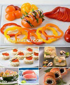 Что приготовить на Новый год? Праздничные салаты и закуски / Выходные и праздники / Блоги Миллион Меню