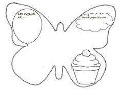 Νηπιαγωγός για πάντα....: Τα Γενέθλια στο Νηπιαγωγείο