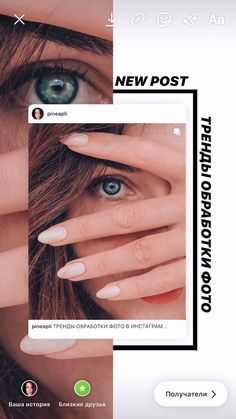 Instagram Blog, Instagram Editing Apps, Instagram Emoji, Feeds Instagram, Instagram Design, Instagram Story Ideas, Creative Instagram Photo Ideas, Ideas For Instagram Photos, Insta Photo Ideas