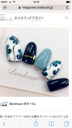 39 beauty nail spring floral to copy asap 006 39 beauty nail spring floral to copy asap 006 Stylish Nails, Trendy Nails, Hair And Nails, My Nails, Floral Nail Art, Gel Nail Designs, Nail Designs Floral, Flower Nails, Gorgeous Nails