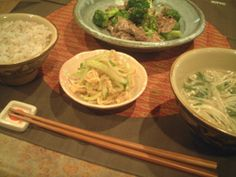 糖尿病予防レシピ:肉と野菜のピリ辛炒め他 - [糖尿病の食事・糖尿病食] - All About