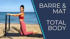 30 Minute Total Body Barre Workout   No Jumping Dancer Workout, Barre Workout, Arms And Abs, Muscles In Your Body, Total Body, Glutes, Home Remedies, Yoga Fitness, At Home Workouts