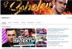 Видео-блог Никилая Соболева