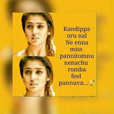 42 Best Tamil Quotes Images Love Crush Quotes Qoutes Of Love