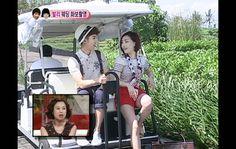 우리 결혼했어요 - We got Married, Jo Kwon, Ga-in(38) #02, 조권-가인(38) 20100807