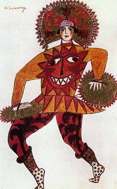 Ларионов. Эскиз костюма Солнца для Мясина/Larionov. Costume of the Sun (for Myasin). Sketch