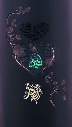 Islamic Wallpaper Hd, Allah Wallpaper, Hd Wallpaper, Islamic Posters, Islamic Quotes, Islamic Art Pattern, Islamic Paintings, Islamic Images, Islamic Pictures
