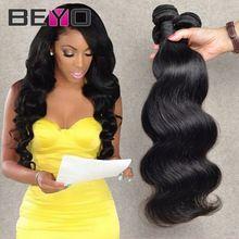 New arrival spicy hair!Malaysian hair body wave rosemary body wave hair 4pcs lot mixed length malaysian hair dhl free shipping