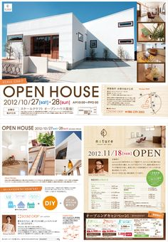 OPEN HOUSE - Google 検索