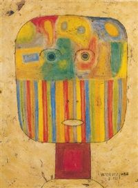View Infrascape by Victor Brauner on artnet. Browse upcoming and past auction lots by Victor Brauner. Victor Brauner, Art Beat, Alberto Giacometti, Visual Aids, Mural Painting, Global Art, Outsider Art, Fantasy Artwork, Textile Patterns