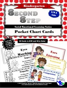 These 3x6 pocket chart cards were designed to follow the 24 lessons of the Second Step Curriculum for Kindergarten. They are the perfect resource for teachers, special educators, counselors, social workers, or psychologists to use with a pocket chart during the lesson. Elementary School Counseling, School Social Work, School Counselor, Elementary Schools, Kindergarten Units, Kindergarten Projects, Second Step Curriculum, Welcome Songs, School Discipline