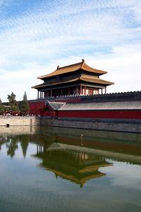 11 Day China Tour