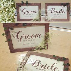【結婚式レポ】ナチュラル×海外風×森/花がテーマのおしゃれでかわいい結婚式♡ Wedding Guest Book, Diy Wedding, Wedding Ideas, Welcome Boards, Bride Groom, Place Card Holders, Bridal, Frame, Paper