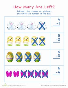 Printable Worksheets 8th Grade This Is A Cute Phonics Worksheet For Kindergarten Kids You Can  Worksheet Calculations Involving Specific Heat Excel with Reading Comprehension Worksheets For 9th Grade Easter Kindergarten Subtraction Worksheets Subtraction For Visual  Learners Easter  Science Worksheet For 5th Grade Pdf