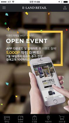 이랜드 모바일 프로모션 Event Design, App Design, Layout Design, Layout Template, Templates, Report Layout, Pop Up Banner, Korea Design, Event Page