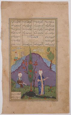 """A Youth and a Noble Conversing by a Stream"", Folio from a Dispersed Manuscript    Object Name:      Illustrated manuscript, folio  Date:      late 16th century  Geography:      Iran  Medium:      Ink, opaque watercolor, silver, and gold on paper  Dimensions:      10.5 in. high 7.50 in. wide (26.7 cm high 19.1 cm wide)  Classification:      Codices  Credit Line:      Gift of Richard Ettinghausen, 1975"