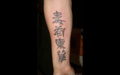 Kanji Tattoo Bamboo Kanji Tattoo Kanji Kanji Symbols Tattoos Tattoo ...