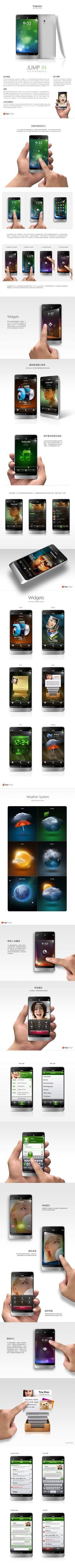 """""""TAPAS Phone OS design"""" by RIGO design"""