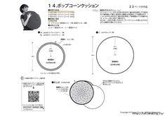 Вязание, рукоделие, мастер классы. Кулинария. Diagram, Chart, Map, Album, Crochet, Tejidos, Knit Crochet, Maps, Crocheting