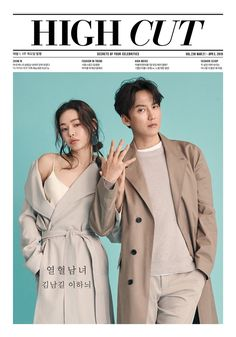 Kim Nam Gil and Lee Hanee get together for a fun and charming photoshoot with 'High Cut' magazine. Korean Wedding Photography, Wedding Couple Poses Photography, Portrait Photography, Human Poses Reference, Pose Reference Photo, Art Reference, Photoshoot Pics, Pre Wedding Photoshoot, Couple Posing
