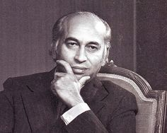 """Zulfiqar Ali Bhutto former Prime Minister of Pakistan 