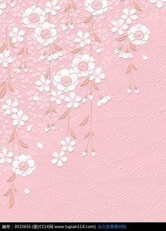 粉色背景可爱花纹
