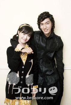 goo Hye sön Lee Min Ho dating 2013