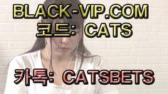 안전놀이터추천ぁ┼ BLACK-VIP.COM ┼┼ 코드 : CATS┼안전사설놀이터~안전사설사이트 안전놀이터추천ぁ┼ BLACK-VIP.COM ┼┼ 코드 : CATS┼안전사설놀이터~안전사설사이트 안전놀이터추천ぁ┼ BLACK-VIP.COM ┼┼ 코드 : CATS┼안전사설놀이터~안전사설사이트 안전놀이터추천ぁ┼ BLACK-VIP.COM ┼┼ 코드 : CATS┼안전사설놀이터~안전사설사이트 안전놀이터추천ぁ┼ BLACK-VIP.COM ┼┼ 코드 : CATS┼안전사설놀이터~안전사설사이트 안전놀이터추천ぁ┼ BLACK-VIP.COM ┼┼ 코드 : CATS┼안전사설놀이터~안전사설사이트