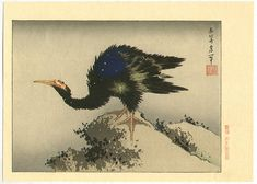 Artist: Katsushika Hokusai Title:Cormorant Date:Originally in Edo era. This re-carved edition was made in unknown date.