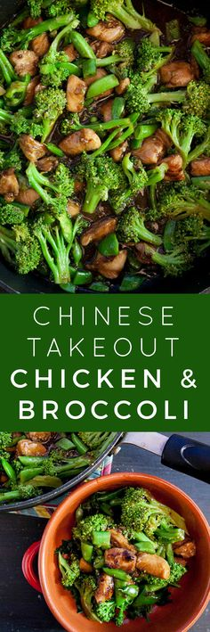 CHINESE TAKEOUT Chicken and Broccoli. Homemade, healthy and easy recipe that tastes just like your favorite Chinese restaurant! Your entire family is going to love how delicious this is, and you're going to love how simple it is to make!
