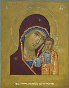 The Kazan Icon of the Theotokos  / Спас и Богородица