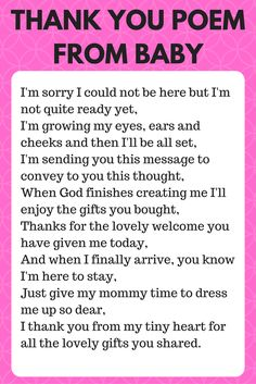 Popular FREE thank you poem from baby wording