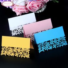 40pcs flower Laser Party Table Name Place Cards Wedding Table Decoration Mariage favors And Gifts Party Supplies Baby Shower(China…